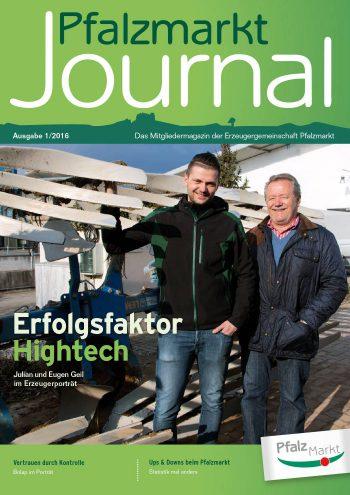 Cover Pfalzmarkt Journal, Ausgabe 2016-1